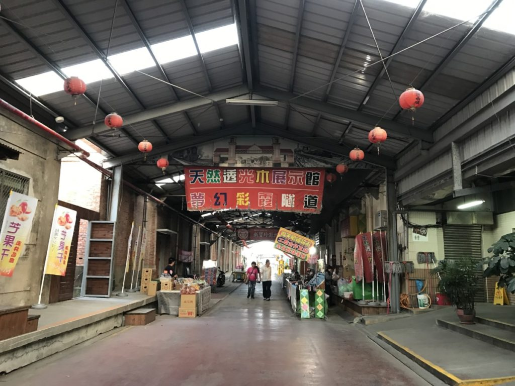 Exploring Taiwan's Peach City – Collecting EXP