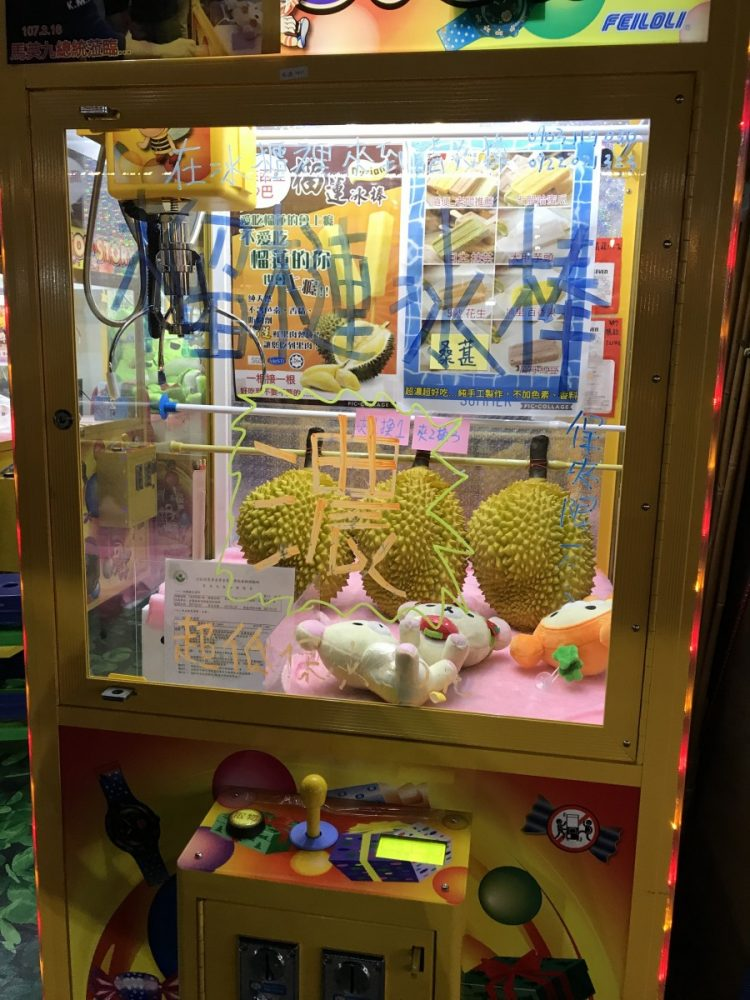 Making Waves Across Taiwan: Claw Machines – Collecting EXP